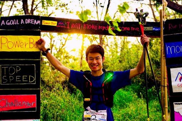 """Confinement """"no limit"""" : un ultra-trail de 160 km ... autour d'un arbre !"""