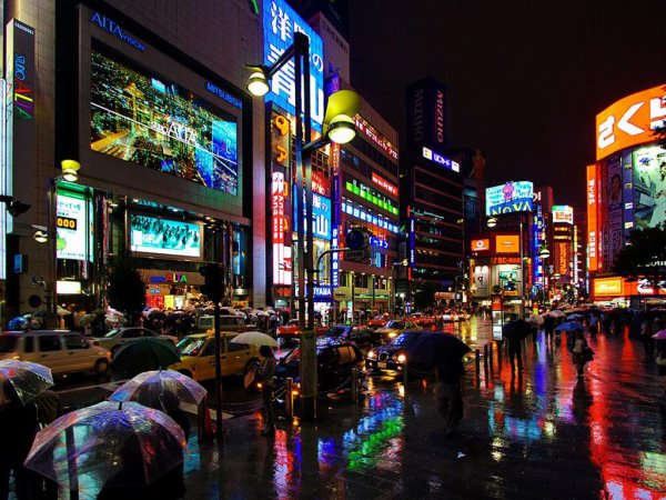 """× """"Cet endroit <3"""" Japan ×"""