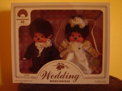 Coffret Monchhichi mariage 30 ans Japon 20CM