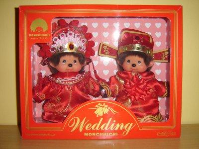 Coffret Monchhichi Couple de mariés japonais 20CM
