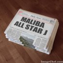 Photo de Maliba-all-starj