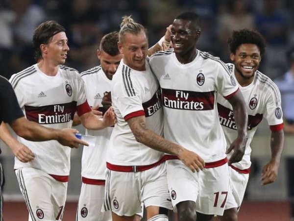 2015 AMICAL INTER AC MILAN 0-1, le 25/07/2015
