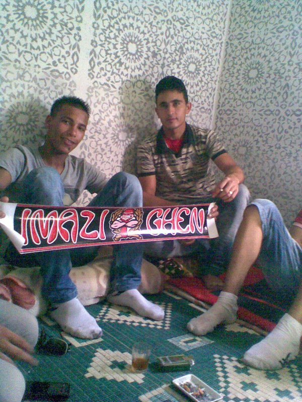 yassin al3oyon m9ar9ab
