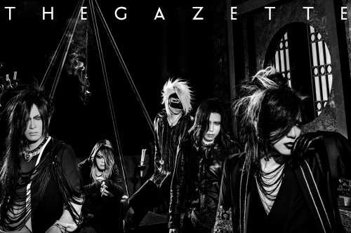 the GazettE - DOGMA album