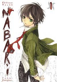 Nabari,tome1