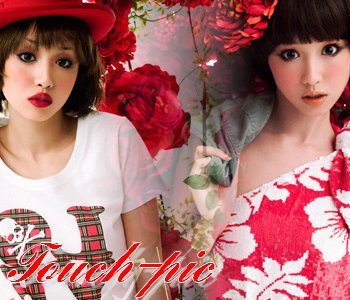 Fondu d'image // pic : Ayumi Hamazaki