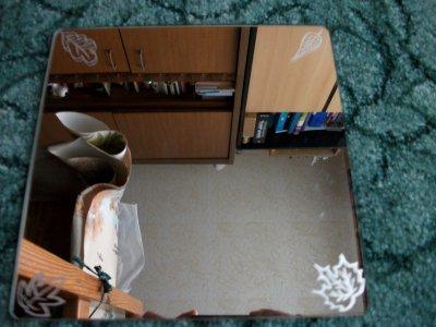 Miroirs gravés