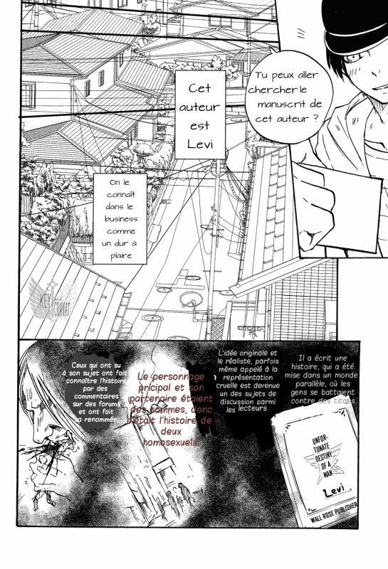 Kannou Shousetsuka to ore no suuki na unmei - 1
