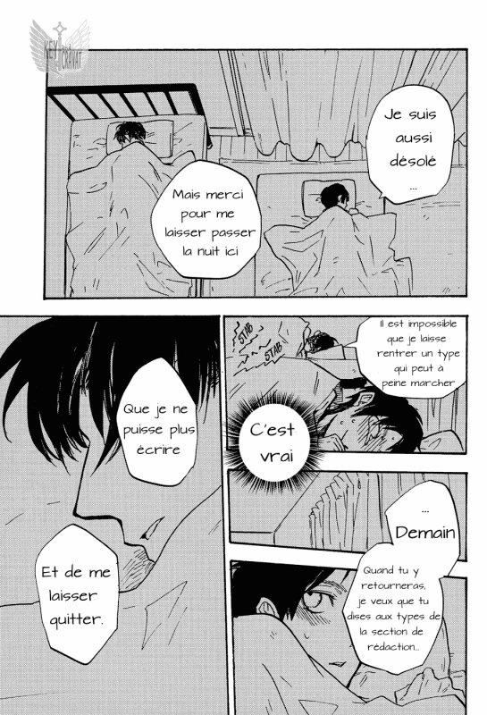 Kannou Shousetsuka to ore no suuki na unmei - 4