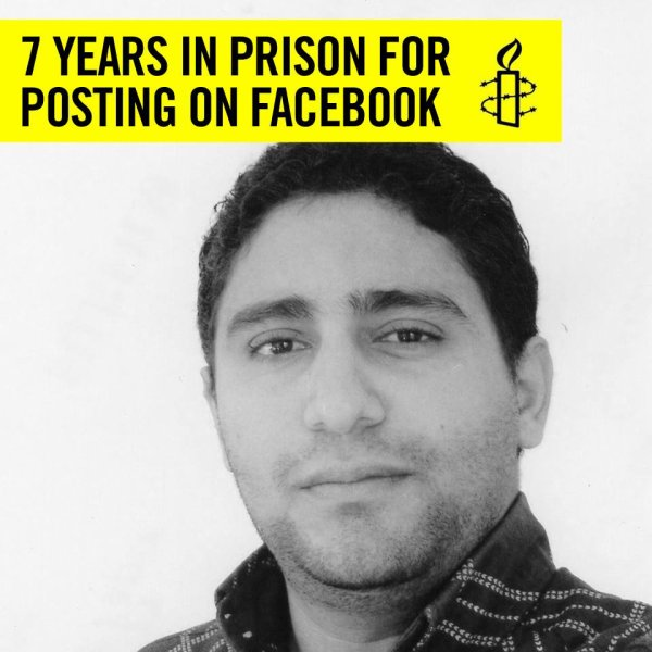 *7 YEARS IN PRISON FOR POSTING ON FACE BOOK