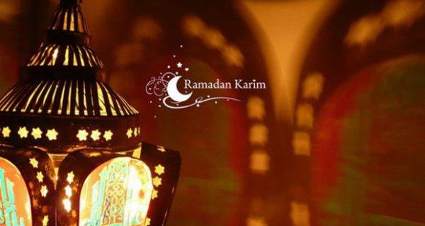 Happy RAMADAN ! RAMADAN moubarak wa kareem !!!