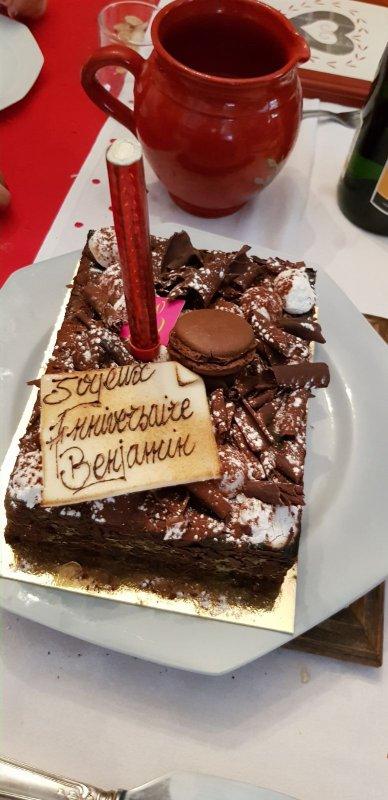 Noel à la maison  + anniversaire de Benjamin