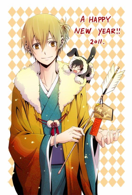 Bonne année 2011 (fanart)