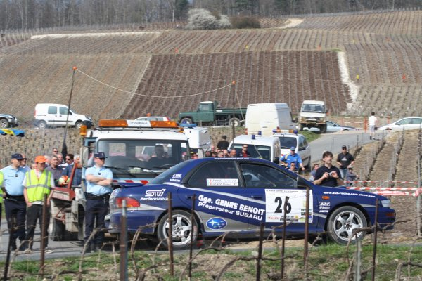 Rallye d' Eprenay