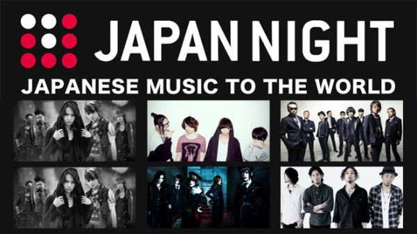 JAPAN NIGHT - London