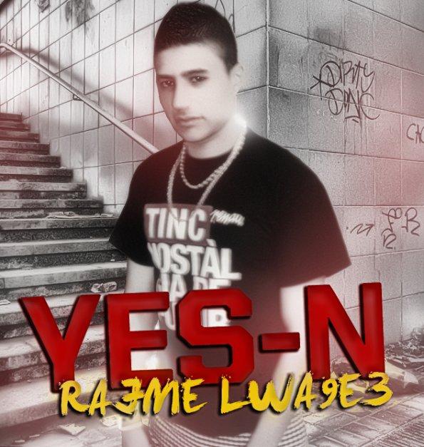 Rajme Lwa9e3