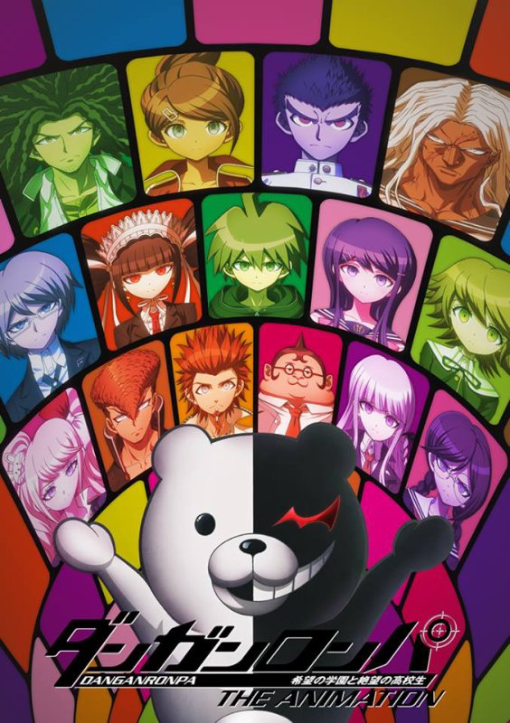 Danganronpa The Animation : Death School