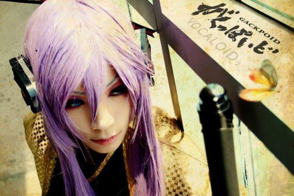 Image de coslay de: gakupo