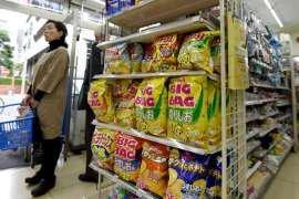 $) Ils sont fous (DE CHIPS) ces japonais !  $)