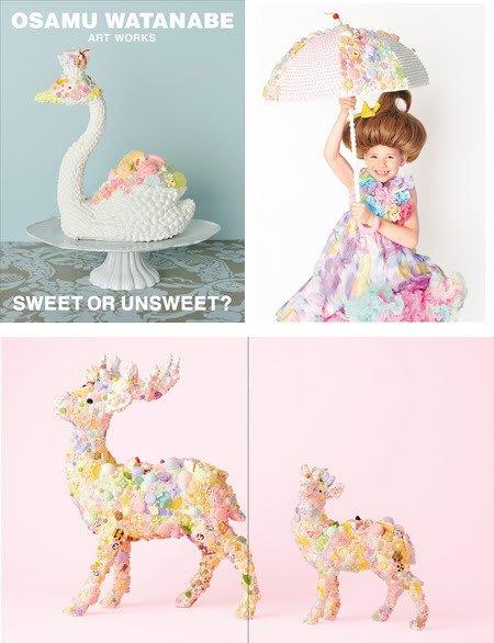Sweet ♥