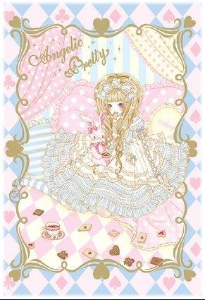 Angelic pretty ♥