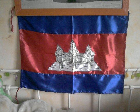 Le drapeau du Cambodge