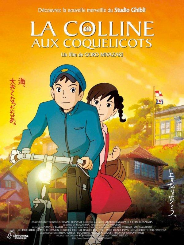 La Colline aux Coquelicots (Kokuriko saka kara)