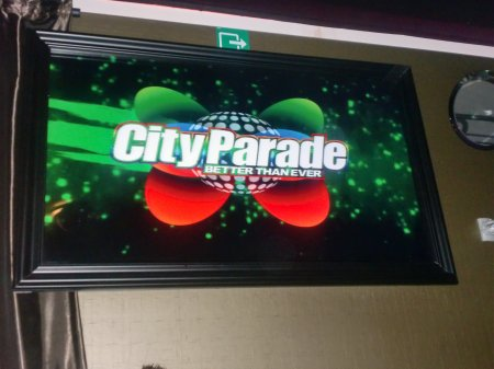B-club city parade (VIP)