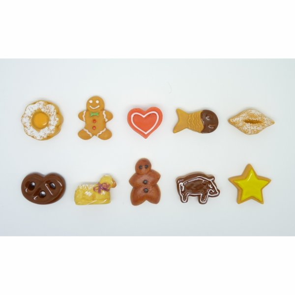 serie 2306 : biscuits en fete 2017