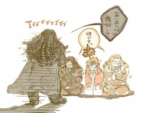 Pauvre Bilbon