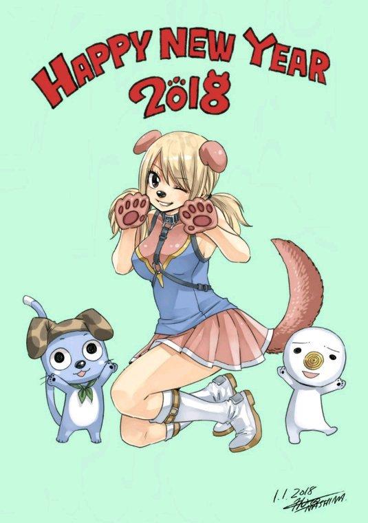 Hiro Mashima vous souhaite une bonne année !!