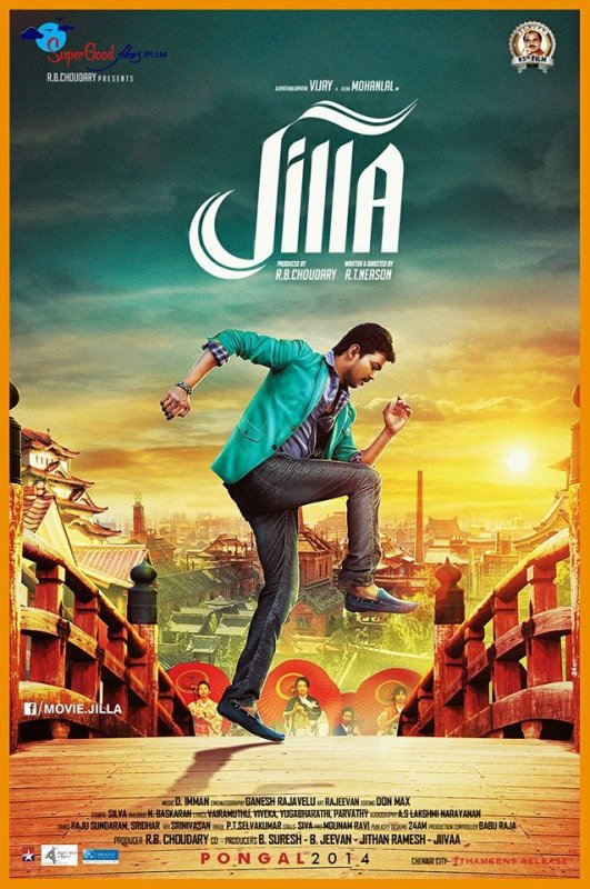 Jilla mp3 Songs, Trailer & ShowTimes