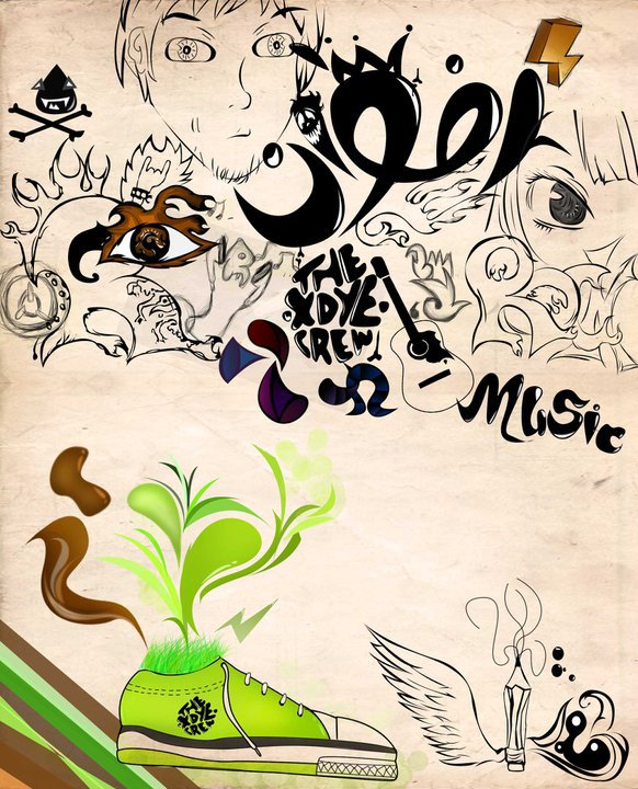 redouane (écrie en noir en arabes sur le dessin)