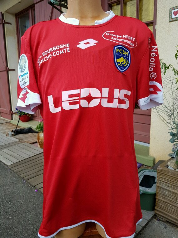 Maillot dilo a orleans 2016 2017