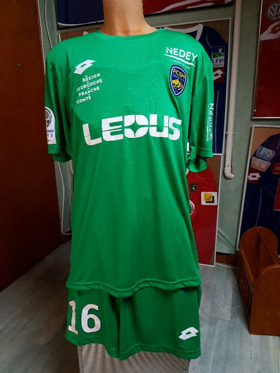 Maillot de max vs reims 2017 2018