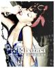 RobynRihanna