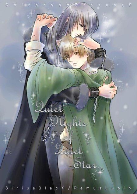 Sirius, Rémus