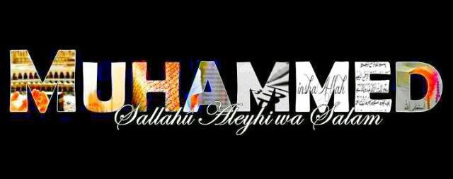 """"""" Et accrochez vous tous ensemble à la corde d' Allah et ne soyez pas divisés """" S . El 'Imrane v. 103"""