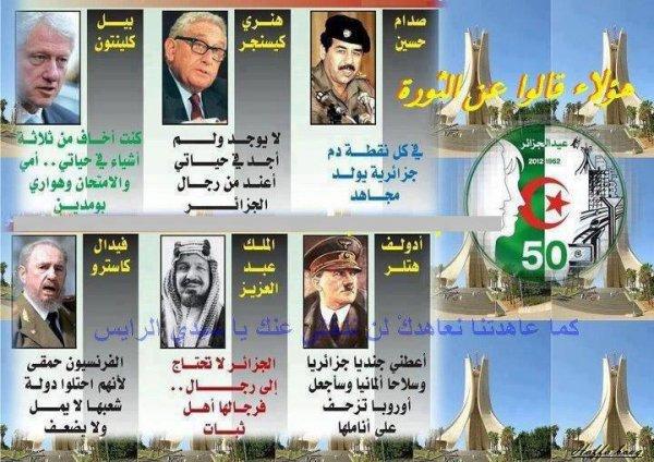 J'entends ce que disent les adultes sur l'Algérie est un pays un an et demi million de martyrs.