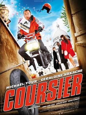 Un filme  super