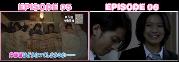Saiko no jinsei no owarikata ~ending planer~