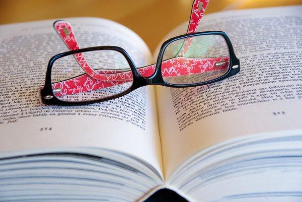 La lecture est une porte ouverte à un monde enchanté