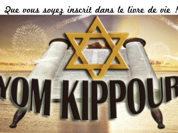 YOM KIPPOUR 2016.