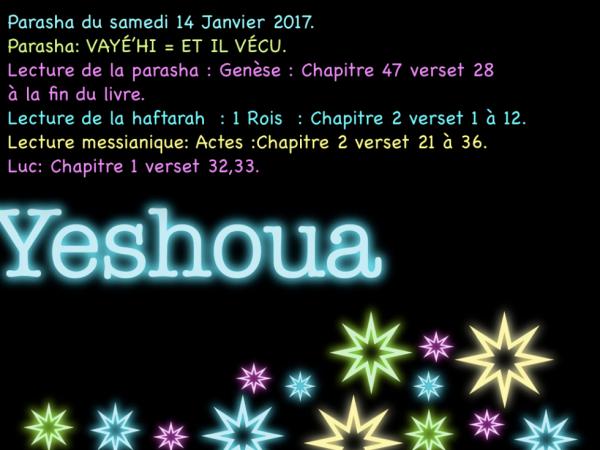 PARASHA DU SAMEDI 14 JANVIER 2017.