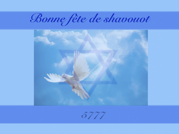 Shavouot 5777.2017.