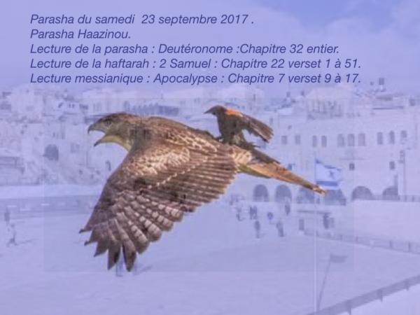 Parasha du samedi 23 septembre 2017.