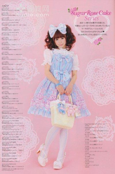 Sweet Lolita c'est quoi ?