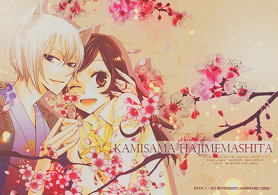 Kami-sama Hajimemashita.