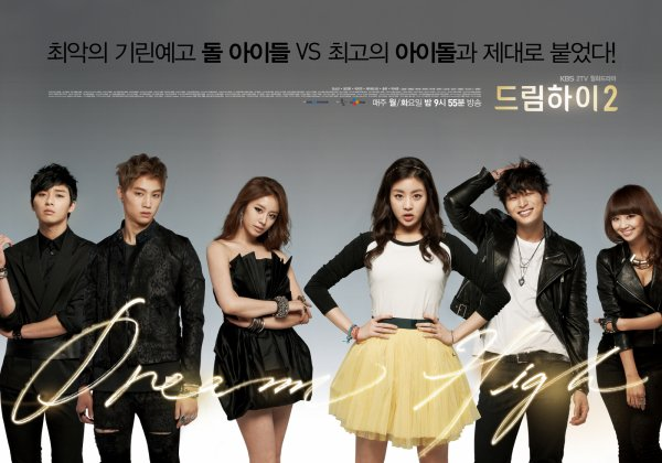 Dream High 2 (K-Drama)