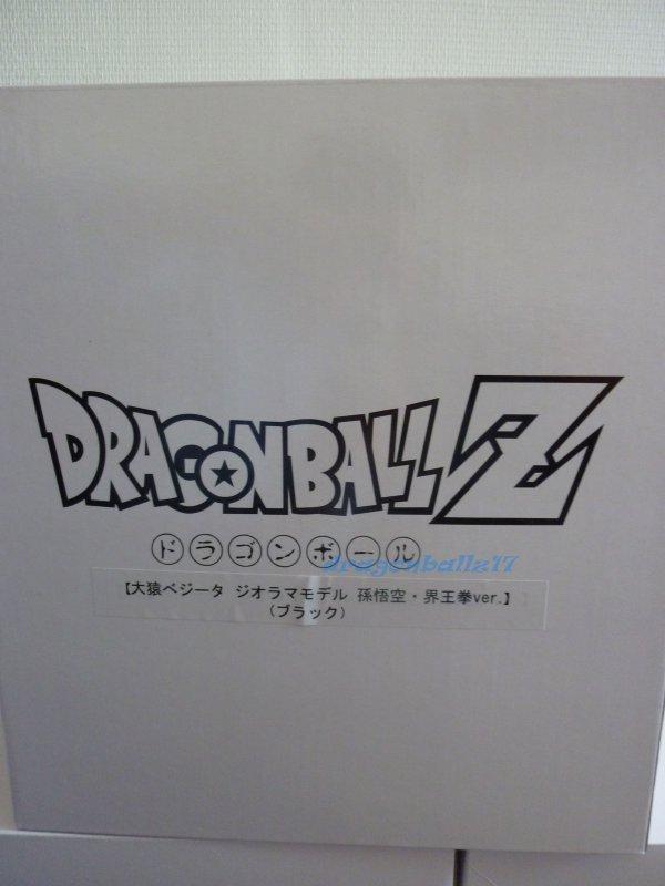 oozaru black by ZEEM limité à 20 exemplaires!!!